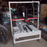 used carton box taper sealer, used material handling equipment, used warehouse equipment, used equipment louisville ky, used pallet rack, used liquid poly ibc tote tanks